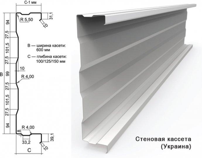 kasseta-ukr22