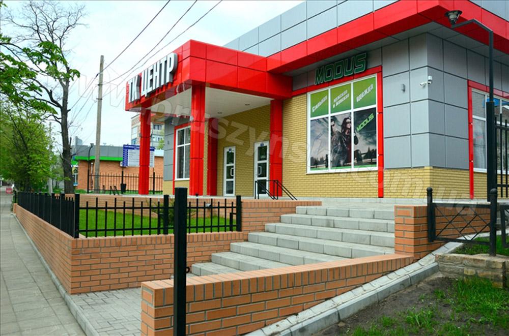 Фото 1. БМЗ. Торговый комплекс «Центр» (пгт Покровское Днепропетровской области)