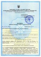 g-sendvich-pir_s_1-145x200