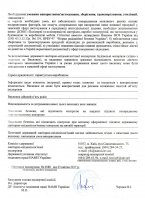 g-sendvich-pir_s_2-145x200