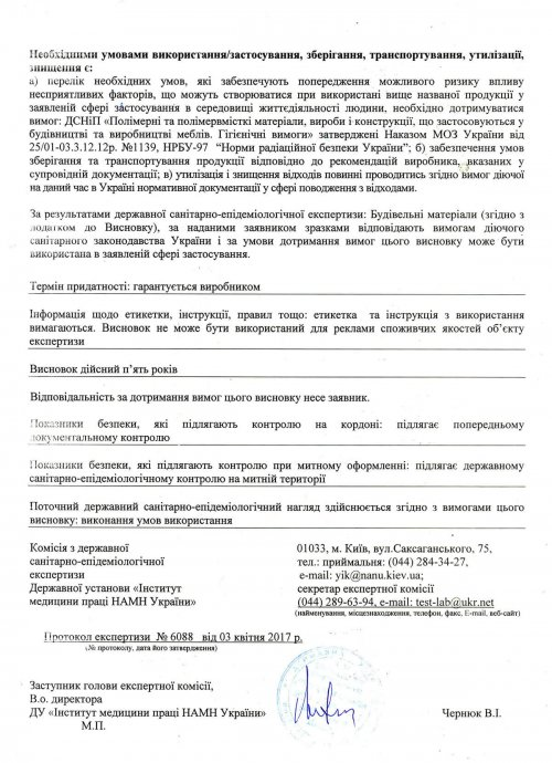 g-sendvich-pir_s_2-500x690