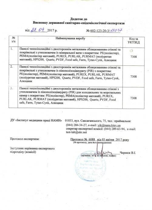 g-sendvich-pir_s_3-501x690