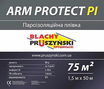 arm-protect-pl
