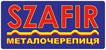 szafir_logo_2016