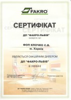 сертификат0003