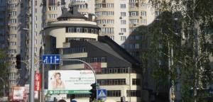 Киев, Позняки2