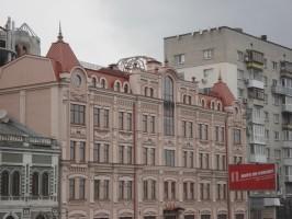 Киев, ул. Набережно-Крещатицкая