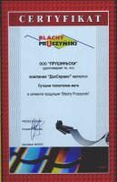 сертификат003