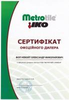 IMG_20140207_0002