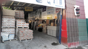 Наша команда магазин Будівельник