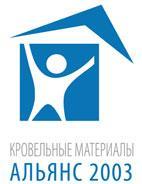 ООО Альянс 2003
