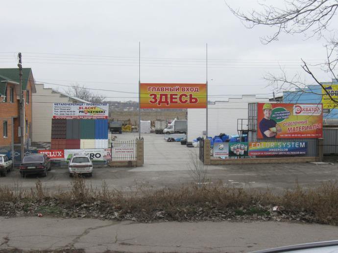 ФОП Чеботарьов О.В.