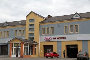 Автосалон «KIA MOTORS»