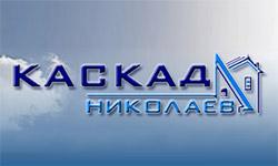 ooo-kaskad-nikolaev