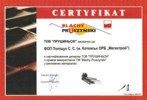 sertifikat_polishuk