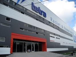 Спортивно-развлекательный комплекс «Тетра»