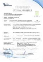 paneli-teploizolyatsiyni-stinovi-akustichni-ta-pokrivelni-z-uteplyuvachem-iz-mineralnoyi-vati