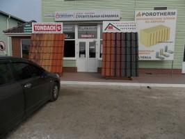 Кровля Сланец магазин_1, Николаев
