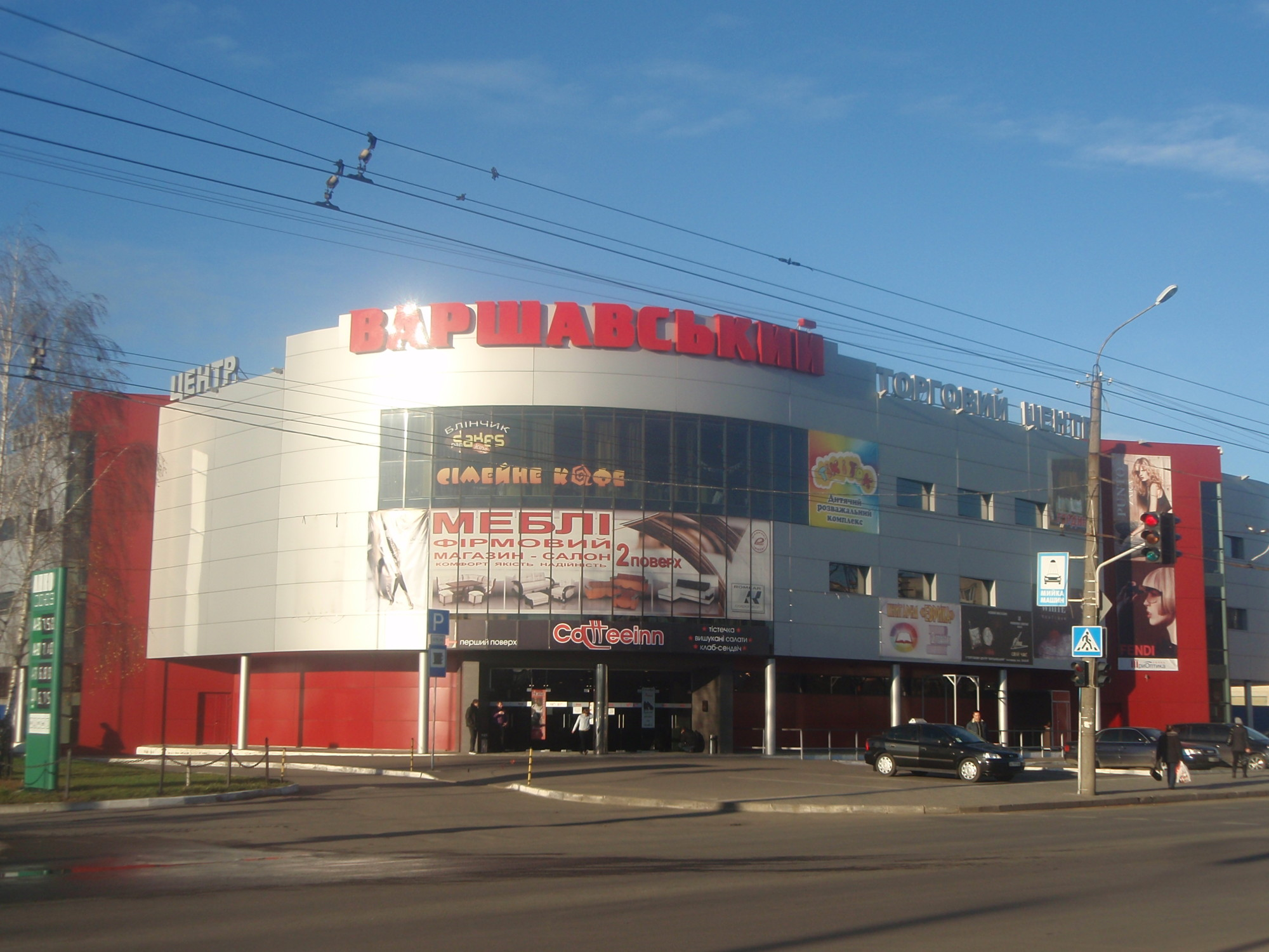 Lutsk'ta Alışveriş