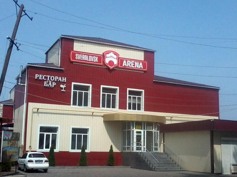 проститутки свердловск луганская обл