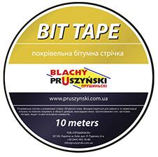bit_250