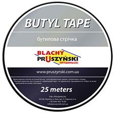 butyl_250