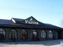 металлочерепица в Луганске