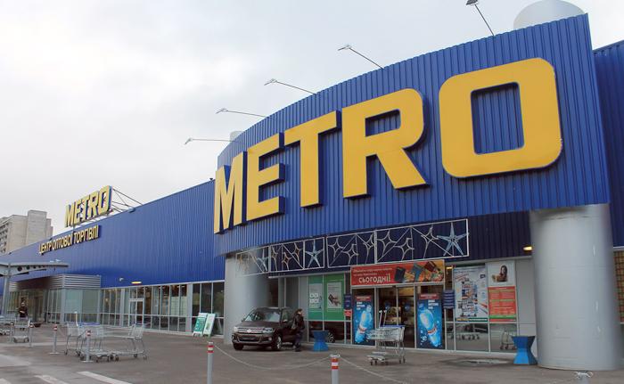 Вентилируемый-фасад_Метро_Николаев
