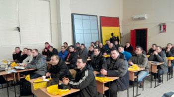 Учебный центр Прушиньски