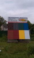 kiev_budzona_com_4