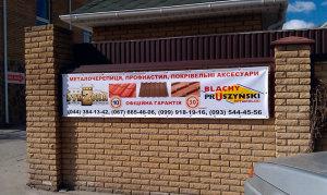 kiev_budzona_com_6