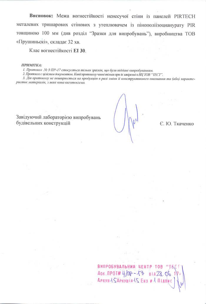 ei30_1_Page_2