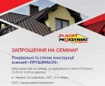 zaprosh_seminar_cherkasy