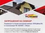 Pruszynski_Zaprosh_Seminar_Sumy